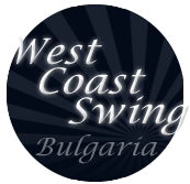 West Coast Swing Bulgaria
