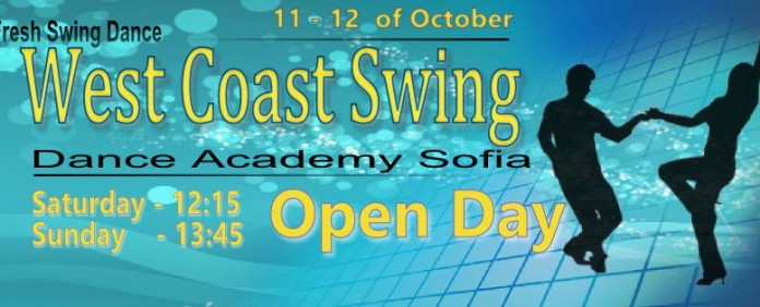 Вече West Coast Swing и в Dance Academy
