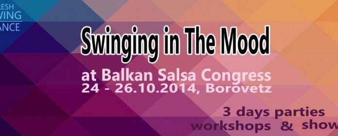 WCS на 8-ми Балкански Салса Конгрес