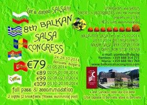 8-balkan-salsa-congress